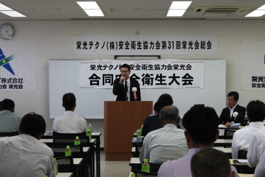 令和元年 第31回 栄光会総会